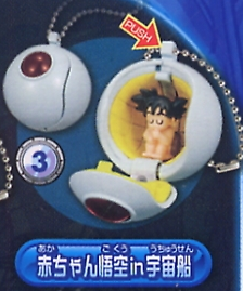 главная фотография Dragon Ball Come out! Gimmick Chain: Son Goku Baby Ver.
