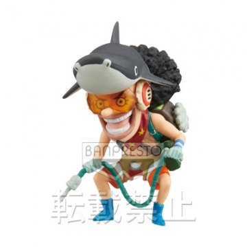 главная фотография One Piece World Collectable Figure ~One Piece Film Z~ vol.1: Usopp