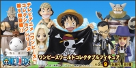 фотография One Piece World Collectable Figure vol.9: Luffy