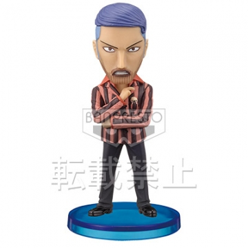 главная фотография One Piece World Collectable Figure Vol.26: Iceburg