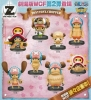 фотография One Piece World Collectable Figure ~One Piece Film Z~ vol.2: Tony Tony Chopper
