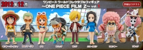 фотография One Piece World Collectable Figure ~One Piece Film Z~ vol.1: Franky