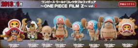 фотография WCF ~One Piece Film Z~ vol.2: Tony Tony Chopper