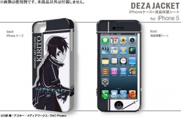 главная фотография Deza Jacket: Sword Art Online for iPhone5 Design 2