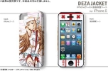 фотография Deza Jacket: Sword Art Online for iPhone5 Design 4