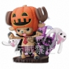 фотография One Piece Chopper Premium Figure: Tony Tony Chopper Halloween 2012 Ver.