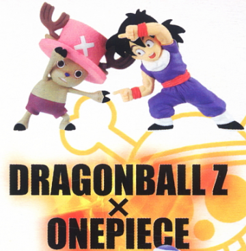 главная фотография Dream Killed Dragon Ball X One Piece: Gohan & Chopper