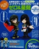 фотография Code Geass Chibi Voice I-doll: Lelouch Lamperouge Newtype Limited Edition