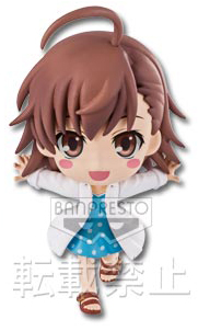 главная фотография Ichiban Kuji To aru Majutsu no Index Movie: Endymion no Kiseki: Last Order Chibi Kyun-Chara