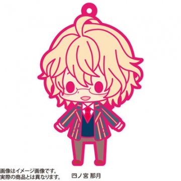 главная фотография Uta no Prince-sama Rubber Strap Collection Vol.1: Shinomiya Natsuki