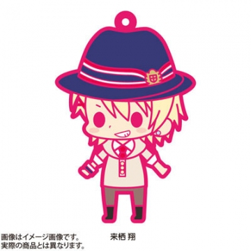 главная фотография Uta no Prince-sama Rubber Strap Collection Vol.1: Kurusu Shou