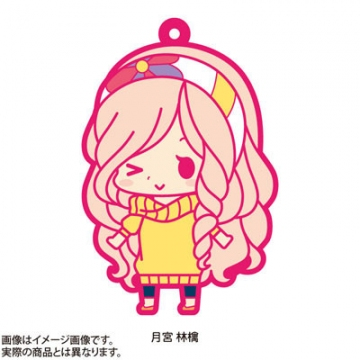 главная фотография Uta no Prince-sama Rubber Strap Collection Vol.1: Tsukimiya Ringo