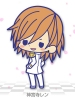 фотография Uta no Prince-sama Rubber Strap Collection Shining All Stars CD: Jinguuji Ren