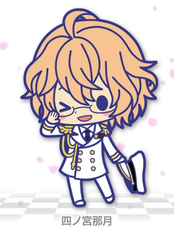 главная фотография Uta no Prince-sama Rubber Strap Collection Shining All Stars CD: Shinomiya Natsuki