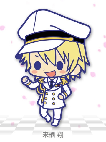 главная фотография Uta no Prince-sama Rubber Strap Collection Shining All Stars CD: Kurusu Shou