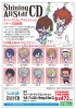 фотография Uta no Prince-sama Rubber Strap Collection Shining All Stars CD: Shinomiya Natsuki
