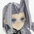 Final Fantasy Trading Arts Kai Mini: Sephiroth