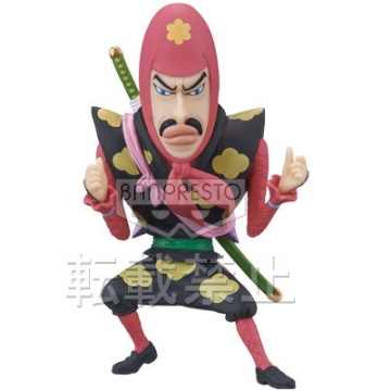 главная фотография One Piece World Collectable Figure ~One Piece Film Z~ vol.4: Binz