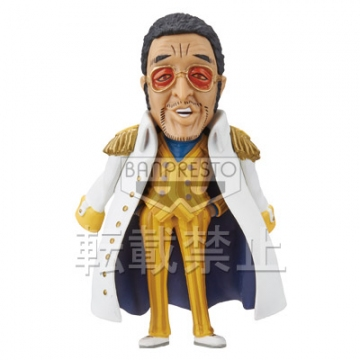 главная фотография One Piece World Collectable Figure ~One Piece Film Z~ vol.4: Kizaru