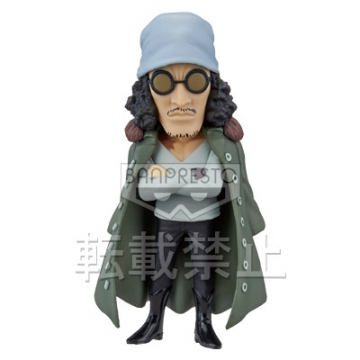 главная фотография One Piece World Collectable Figure ~One Piece Film Z~ vol.4: Aokiji