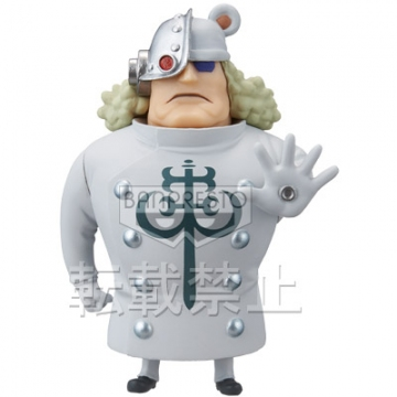 главная фотография One Piece World Collectable Figure ~One Piece Film Z~ vol.4: Bartholomew Kuma