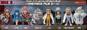 фотография One Piece World Collectable Figure ~One Piece Film Z~ vol.4: Ain