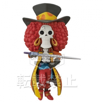 главная фотография One Piece World Collectable Figure ~One Piece Film Z~ vol.3: Brook