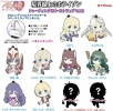фотография Petanko Kyoukai Senjou no Horizon Rubber Strap Vol.2: Secret