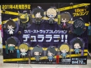 фотография es Series Rubber Strap Collection Durarara!!: Heiwajima Shizuo