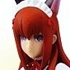 Ichiban Kuji Steins;Gate Movie Fukaryouiki no Dejavu: Makise Kurisu May Queen nyan2 Ver.