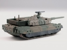 фотография Pair-Dot Ami Chouno Captain & JSDF Type 10 Tank