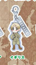 главная фотография Axis Powers Hetalia Metal Charm Collection B: England