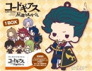 фотография Rubber Strap Collection Code Geass Hangyaku no Lelouch Stage 1: Gottwald Jeremiah