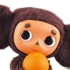 Vinyl Collectible Dolls #161 Cheburashka
