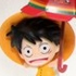 Petit Chara Land - Sky! Parasol Ver ★ Monkey D. Luffy Secret Ver.