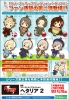 фотография es Series Rubber Strap Collection Hetalia Part 2: Iceland