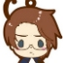 es Series Rubber Strap Collection Hetalia Part 3: Austria