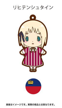 главная фотография es Series Rubber Strap Collection Hetalia Part 3: Liechtenstein