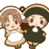 es Series Rubber Strap Collection Hetalia Part 3: Shinsei Roma & Chibitalia