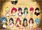 фотография Magi Rubber Strap Collection: Sinbad