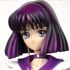 GATHERING Sailor Saturn