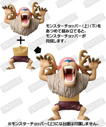 главная фотография Anime Heroes ONE PIECE Vol.5 Ennis Lobby Arc: Moster Chopper Upper Part