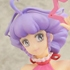 Gutto-kuru Figure Collection La Beaute #18 Creamy Mami