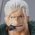 Super One Piece Styling Punk Hazard: Smoker