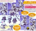 фотография Ichiban Kuji Premium Mahou Shoujo Lyrical Nanoha The Movie 2nd A's Vol.2: Kyun-Chara