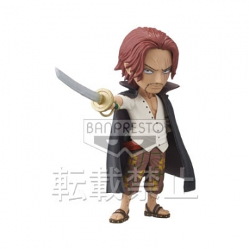 главная фотография One Piece World Collectable Figure ~Supremacy~: Shanks