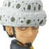 One Piece World Collectable Figure ~Supremacy~: Trafalgar Law