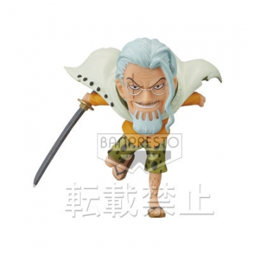 главная фотография One Piece World Collectable Figure ~Supremacy~: Silvers Rayleigh