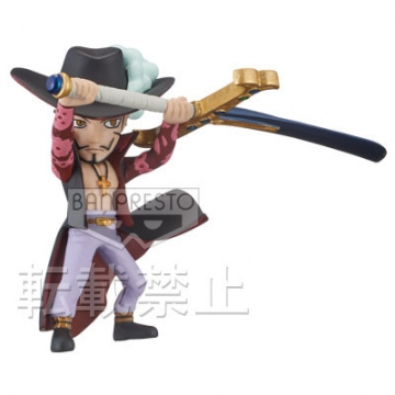 главная фотография One Piece World Collectable Figure ~Supremacy~: Dracule Mihawk