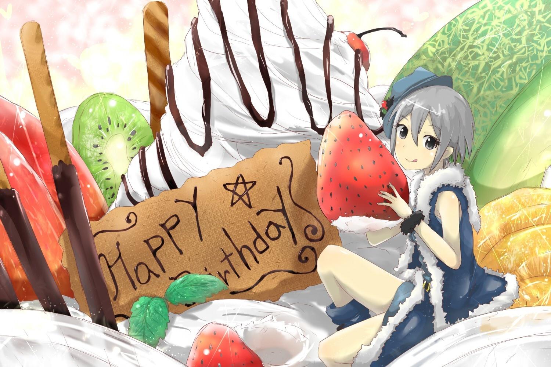 Аниме с поздравлением дня рождения 6